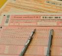 Уже с 23 марта тульские школьники начнут сдавать экзамены