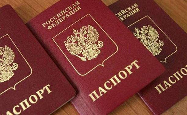 Россияне смогут указывать свою национальность в паспортах