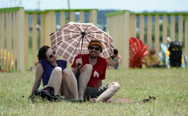 Рабочая неделя в Туле начнется с дождей