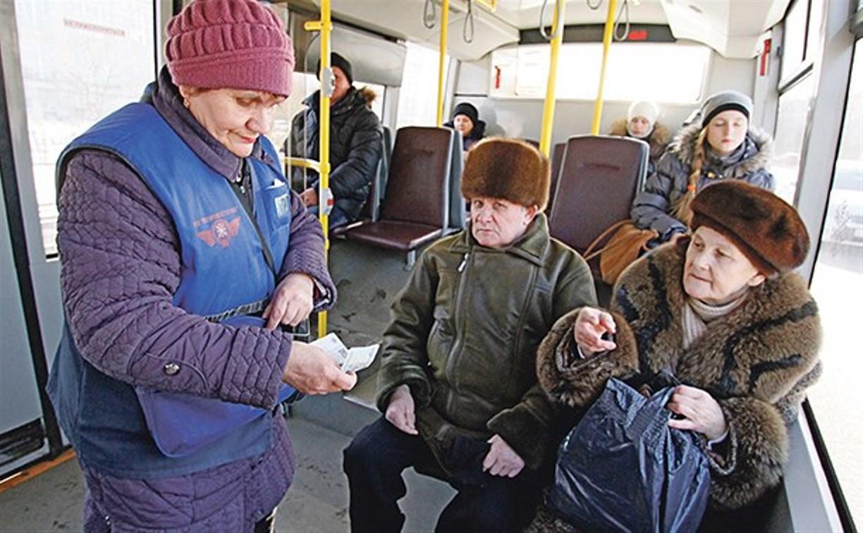 Как с 1 января сэкономить на проезде