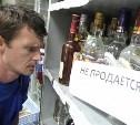 В день матча «Арсенал» – «Оренбург» в Туле ограничат продажу спиртного