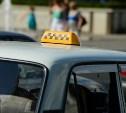 В Туле таксист обманул мошенника и его жертву