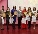 В Туле наградили лучших молодых учителей
