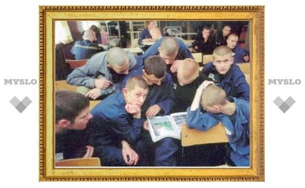 Тульских зэков учат писать письма
