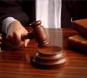 Экс-главу МО Мордвесское в Венёвском районе признали виновным в служебном подлоге