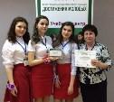 Тульские школьники прославились на всю Россию