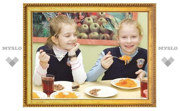 Кого из тульских школьников будут кормить бесплатно?