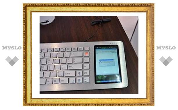 Asus превратил клавиатуру в компьютер
