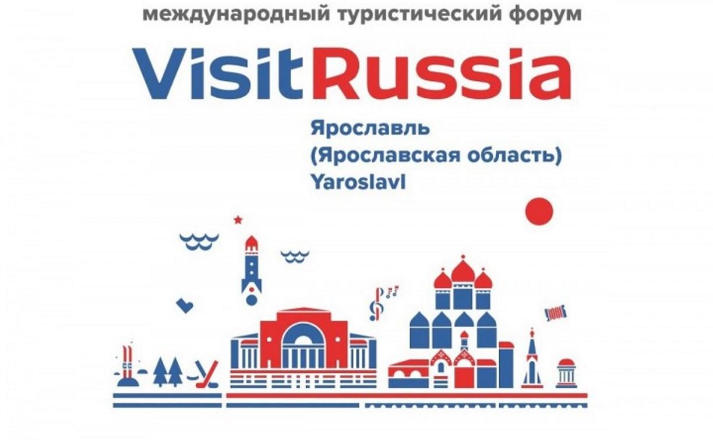 Фестивали Тульской области вошли в число лучших проектов на Всероссийской выставке туристских событий