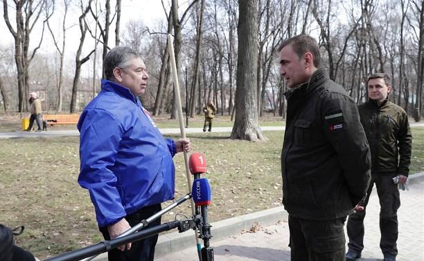 Алексей Дюмин предложил партии власти работать на субботнике дольше всех