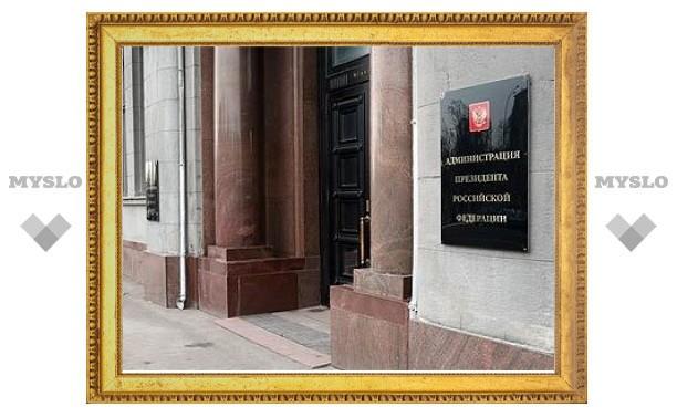 Жара заставила кремлевских чиновников переодеться в джинсы