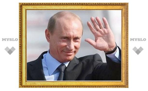 Владимир Путин поздравил Тульский оружейный завод с 300-летием