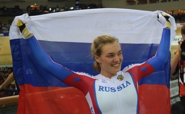 Тульская велосипедистка завоевала золотую медаль в командном спринте на Кубке мира