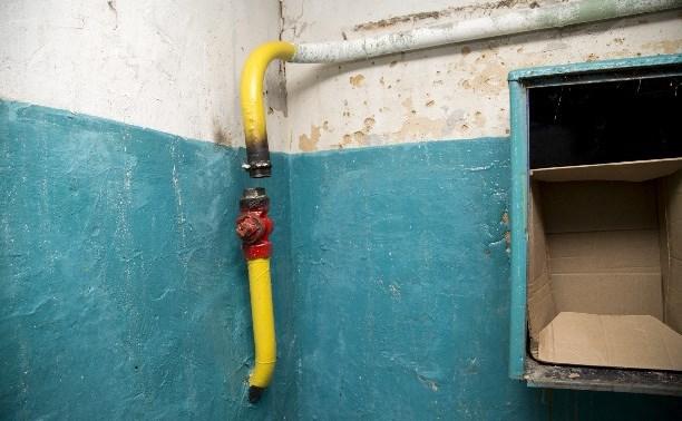 Газовый конфликт: в Туле дом отключили от газа из-за утечки, а подключить его мешают долги УК