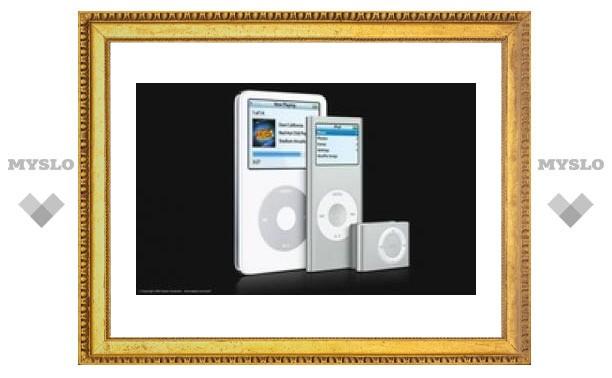 Вскоре NAND-флэш заменит компактные HDD в видео-iPod