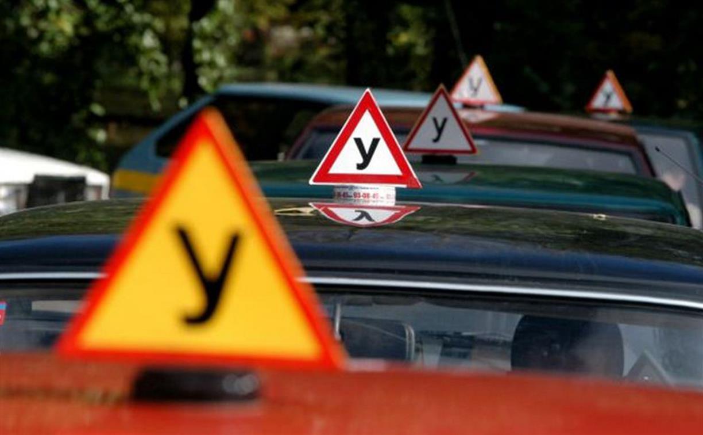 Один этап и наблюдатели в машине: как с 1 апреля будут экзаменовать водителей