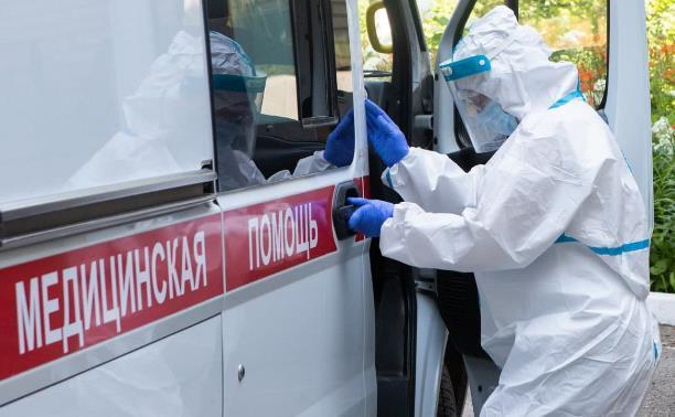 Статистика по коронавирусу за сутки: в Тульской области 144 случая заболевания и 8 смертей