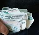 Экс-директор УК подозревается в продаже помещений в 20 раз дешевле их стоимости