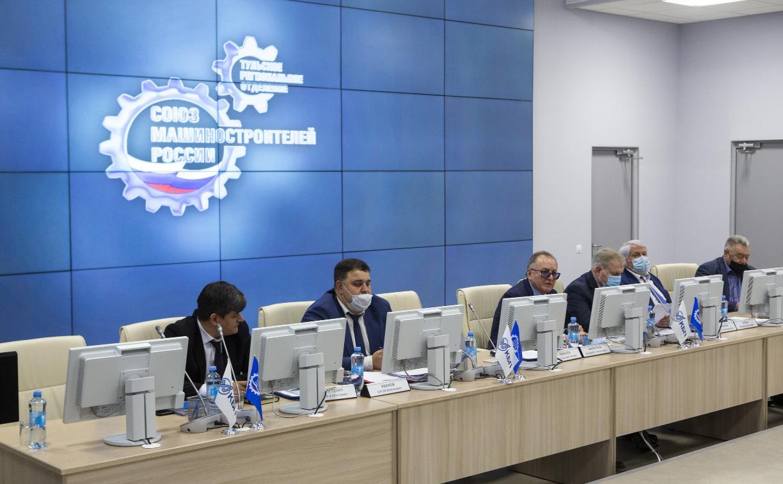 ТРО Союза машиностроителей России: в Туле обсудили перспективы работы на год и проведение форума «Инженеры будущего – 2021»