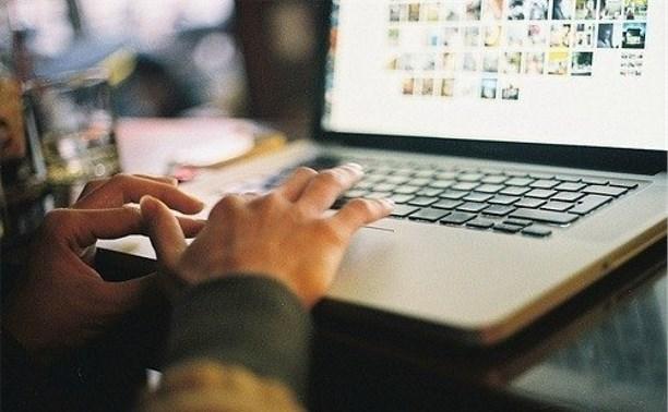 Депутаты Госдумы приняли в первом чтении закон о «праве на забвение» в интернете