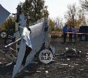 Фоторепортаж и видео с места крушения самолета в Тульской области