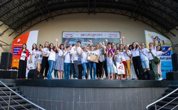 «Школодром-2019» – как это было. Большой видео- и фотоотчет