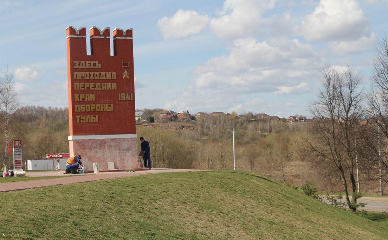 В Туле к 9 Мая благоустроят памятники и мемориалы