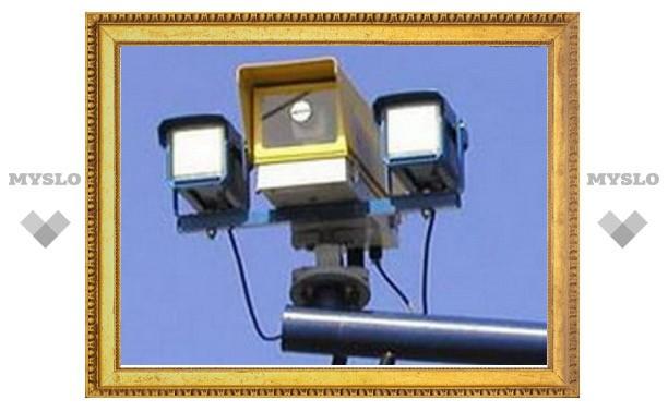 На дорогах Тулы установят фотокамеры