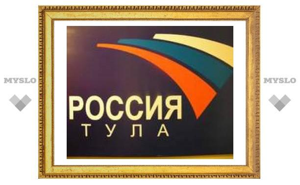"""На ГТРК """"Тула"""" открыли новую студию"""