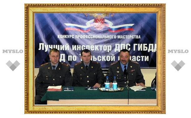 В Туле соревнуются лучшие инспекторы ДПС