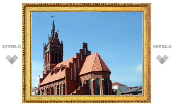 Католиков возмутила передача РПЦ католического храма в Калининграде