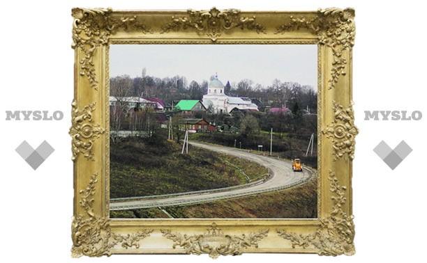 Как живет самый маленький город России