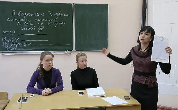 В Туле проходит Всероссийская Толстовская олимпиада для старшеклассников