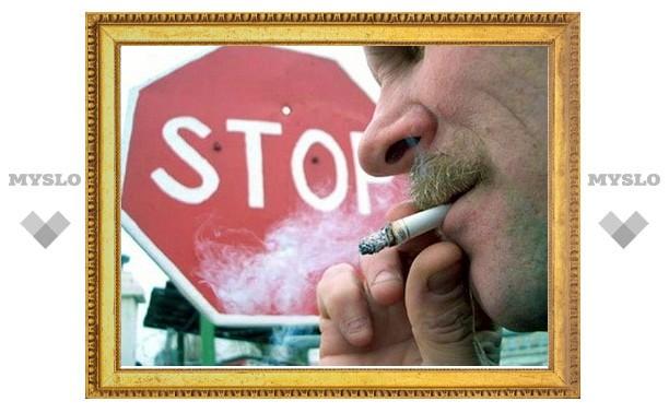 Сегодня отметят Международный день отказа от курения