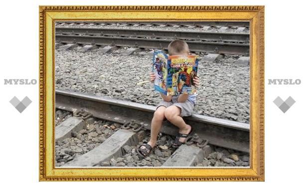 На железной дороге началась акция «Внимание, дети!»