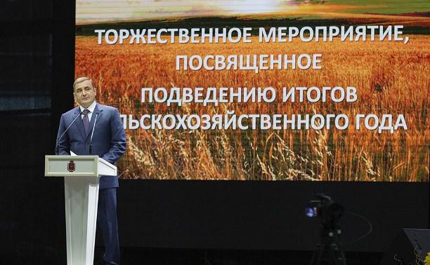 Тульская область – на втором месте в России по урожаю картофеля и рапса