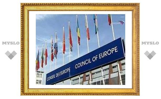 Алексий II с трибуны ПАСЕ призвал сохранить христианское наследие Европы