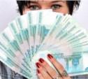 Сотрудница банка сняла со счетов клиентов более 5 миллионов рублей
