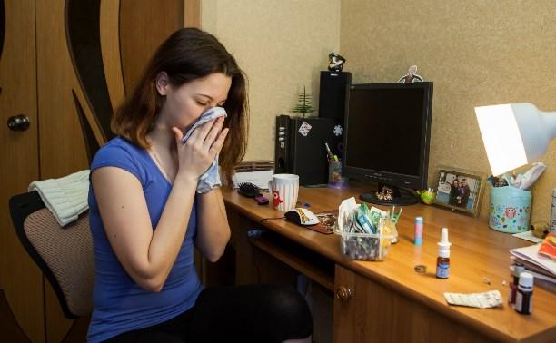 За неделю в регионе увеличилось число заболевших гриппом и ОРВИ