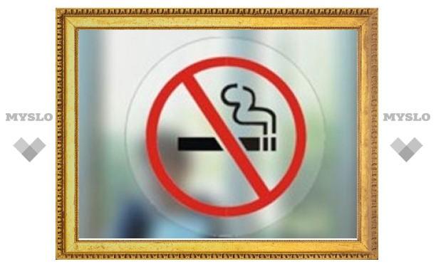 Антитабачный законопроект одобрен кабинетом министров