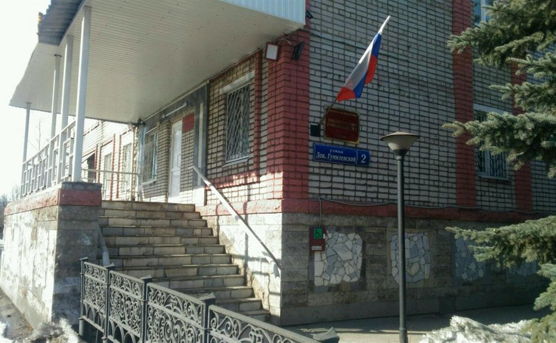 Дело антипрививочников: одну сотрудницу «Щегловского вала» восстановили на работе