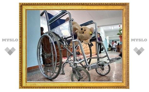 В Туле снизился уровень детской инвалидности