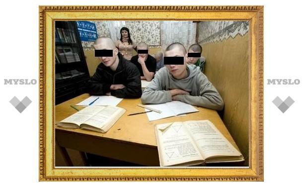Ефремовский школьник хотел изнасиловать 12-летнего мальчика