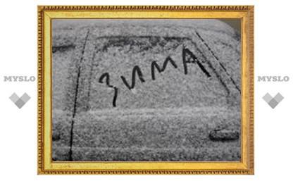 13 октября: Выпал снег - скоро зима
