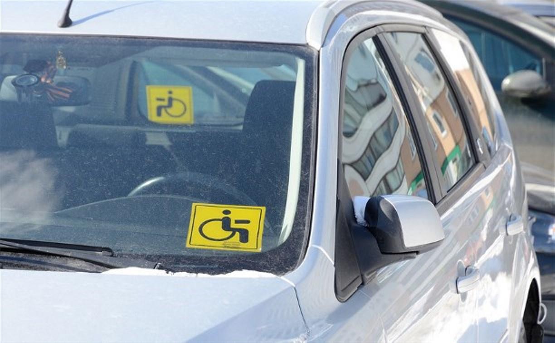 Инвалидам войны хотят вернуть право на получение бесплатного авто