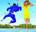 «Голубая вода» открывает сезон!