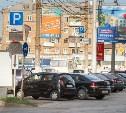 У тульских автомобилистов появятся парковочные счета