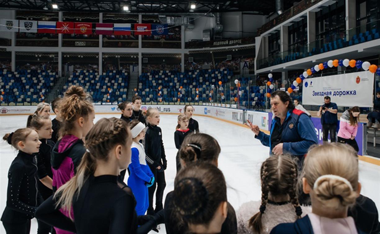 «Ростелеком» и Федерация фигурного катания на коньках России проложили «Звездную дорожку» в Туле
