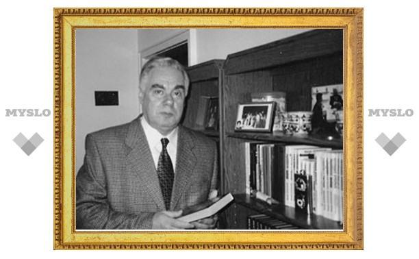 Умер автор «Марша Турецкого» Фридрих Незнанский