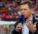 Черданцев прокомментировал запрет на проведение матча «Арсенал» – ЦСКА в Туле
